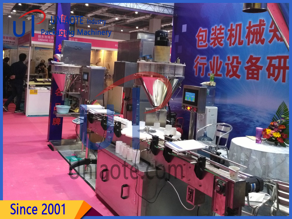 Exhibition 2016, Shanghai